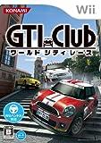 GTI Club ワールド シティ レース