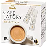AGF ブレンディ カフェラトリー スティック 濃厚ミルクカフェラテ 18本×3箱 【粉末】 【個包装 スティックタイプ】 【大容量】