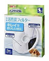 ピュアクリスタル 抗菌活性炭フィルター 犬用 2個入 【おまとめ36個】