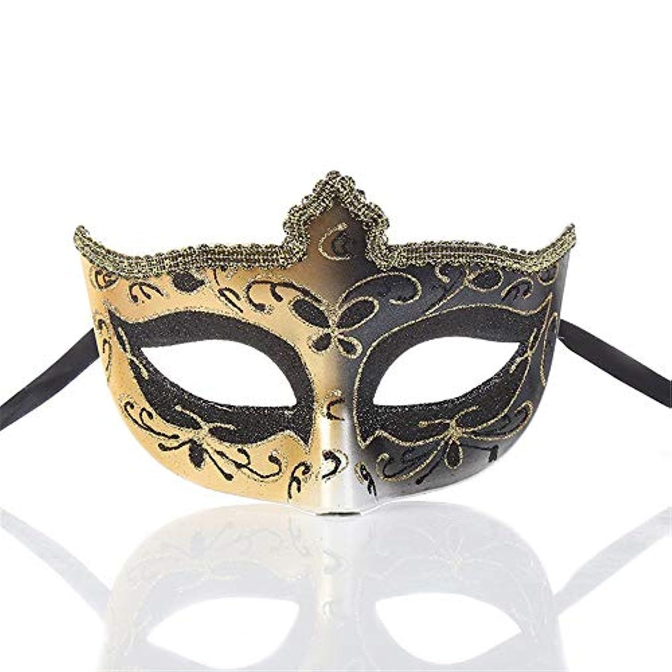 非アクティブリーダーシップ母音ダンスマスク クリエイティブクラシックハーフマスクマスカレードパーティーデコレーションコスプレプラスチックマスク ホリデーパーティー用品 (色 : ブラック, サイズ : 17x11cm)