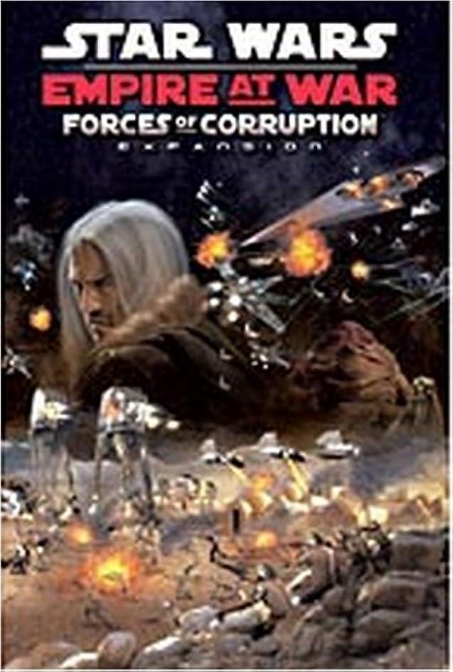生産的重要なスリチンモイStar Wars Empire At War: Forces Of Corruption (輸入版)