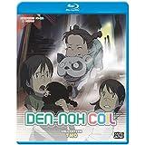Den-Noh Coil 2 [Blu-ray]