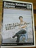 桑田佳祐 Kuwata Keisuke Express02 サザンオールスターズ