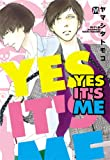 YES IT'S ME (マーブルコミックス)
