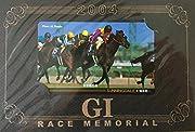競馬 PRC テレフォンカード JRA GIシリーズ サニングデール 2004年 34回 高松宮記念 中央競馬G1です。
