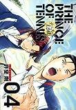 テニスの王子様完全版Season3 04 (愛蔵版コミックス)