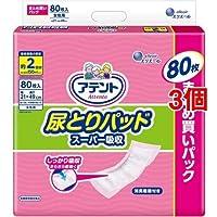 アテント 尿とりパッド スーパー吸収 約2回分 女性用 21*49cm 介助で歩ける方 大容量(80枚入*3コセット) 介護 おむつ・失禁対策・トイレ用品 尿とりパッド [並行輸入品] k1-27477-ah