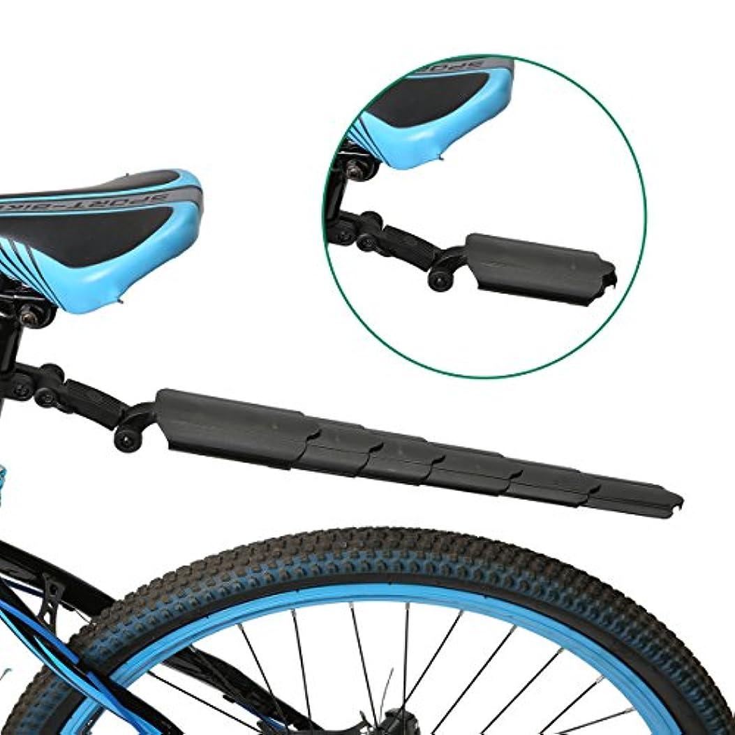 自動車アスリート扱うOUTERDO フェンダーセット 自転車マッドガード フロントとリア 前後セット 伸縮スライド式 14インチ~27インチ 簡単取付 角度調整 泥よけ ブラック