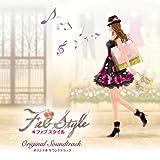 「FabStyle オリジナルサウンドトラック」の画像