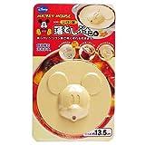 シリコン製 落しぶた 小 ミッキーマウス ディズニー