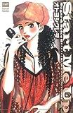 Start Me Up / オトヨシ クレヲ のシリーズ情報を見る