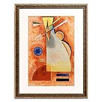 ワシリー・カンディンスキー Wassily Kandinsky (Vassily Kandinsky) 「Intertwined」 額装アート作品