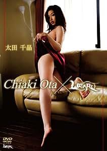 太田千晶/ Chiaki Ota x WATARU「太田千晶」 [DVD]