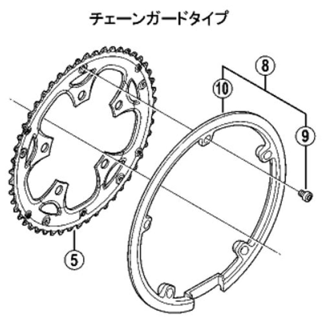 受け皿ご飯解説シマノ 50Tチェーンガード(ブラック)& 固定ボルト Y1P298150