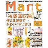 Mart(マート)バッグinサイズ 2019年 07 月号 (Martブックス)