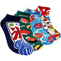 Japanese Style Women No Show Socks - HSELL Summer Low Cut Socks 4 Packs Cotton Liner Socks