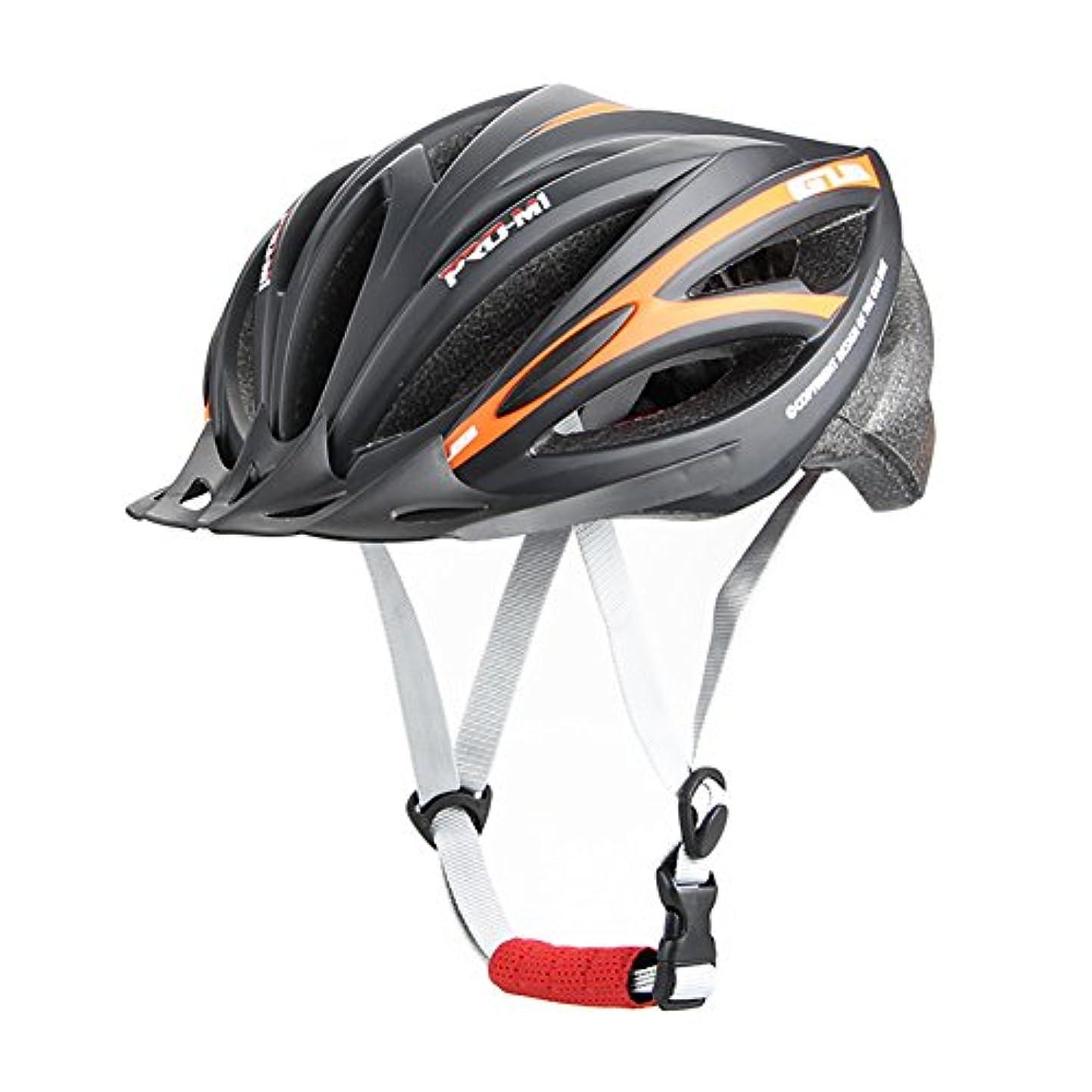 支払い着飾る静かにハイウェイマウンテンライディングヘルメットメンズ軽量通気ヘルメット超軽量ヘルメット重量:0.41 kg