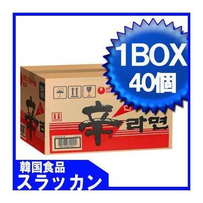 辛ラーメン1BOX(120gX40個) [並行輸入品]