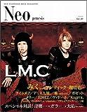 Neo genesis Vol.20 (SOFTBANK MOOK)