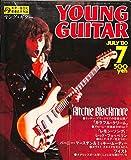 YOUNG GUITAR (ヤング・ギター) 1980年 7月号 リッチー・ブラックモア ツイスト 世良公則