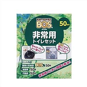 驚異の防臭袋 BOS (ボス) 非常用 トイレ セット【凝固剤、汚物袋、BOSの3点セット ※防臭袋BOSのセットはこのシリーズだけ!】 (50回分)