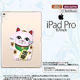 iPad Pro スマホケース カバー アイパッド プロ 招き猫 恋愛(B) nk-ipadpro-144