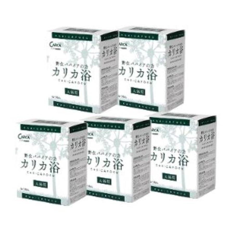 基礎その援助カリカ浴(4g×10包)(お買い得5個セット)