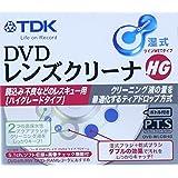 TDK  DVDレンズクリーナ 湿式ハイグレードタイプ [DVD-WLC8HG]