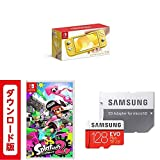 Nintendo Switch Lite イエロー + Splatoon2 (スプラトゥーン2) オンラインコード版 + Samsung microSDカード128GB MB-MC128GA/ECO セット