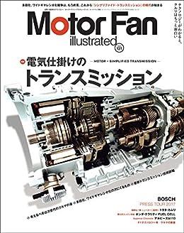 [三栄書房]のMotor Fan illustrated Vol.131