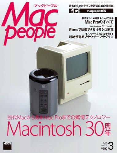 「Macintosh」1984年1月24日に発売されてから30周年を迎える