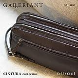 (ガレリアント)Galleriant