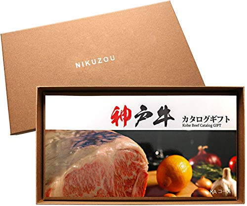 [肉贈] [肉 ギフト] 神戸牛 カタログギフト 1万円 KAコース【茶】| A5 A4 限定 すき焼き 焼肉 ステーキ しゃぶしゃぶ ランチ 選べる カタログ