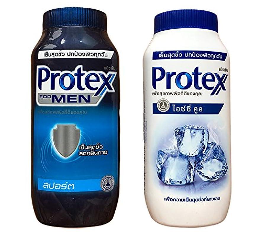 スカルク潤滑する病気の猛暑国のタイ国民が愛用するクーリングパウダー Protexブランド 人気NO1.