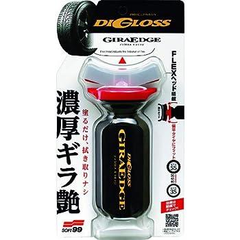 ソフト99(SOFT99) ディグロス ギラエッジ 02087