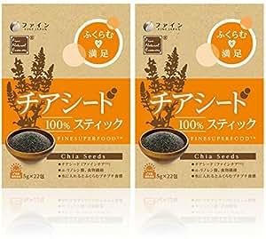 ファイン スーパーフード チアシードスティック USDA オーガニック 認証済 オメガ3脂肪酸 植物性たんぱく質 食物繊維など含有 (1日1~2包/5g×22包入)×2箱セット