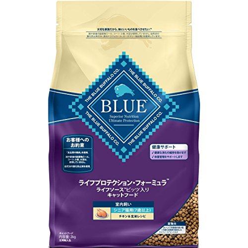 ブルーバッファロー BLUE LPF シニア 猫用 室内 チキン&玄米 2kg