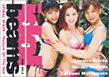 ビームス 〈IDOL BEAMS 2001 Vol.3〉SPIRAL WAVE-Nature of The Sea [DVD]
