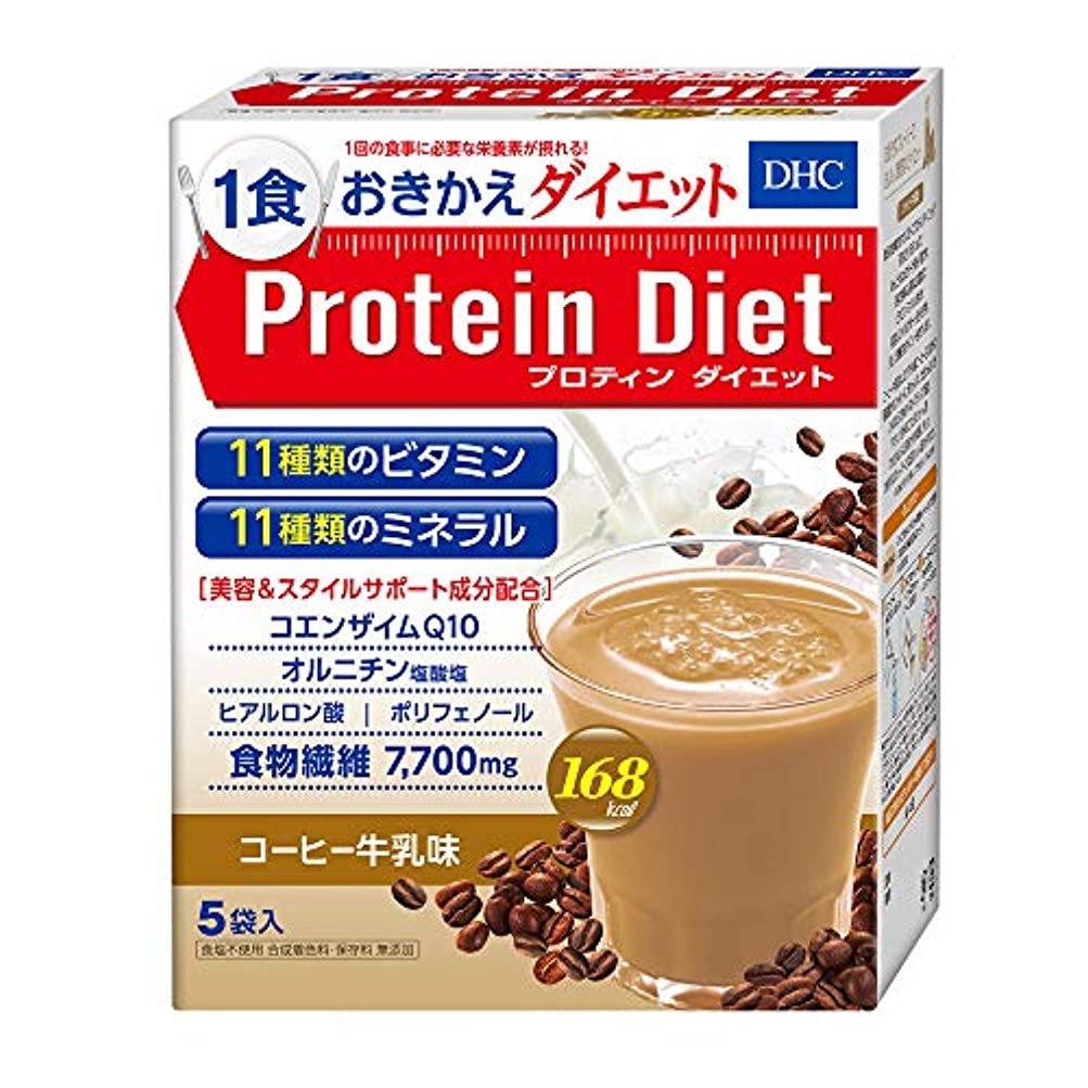 納屋だらしないメールDHCプロティンダイエット(コーヒー牛乳味)