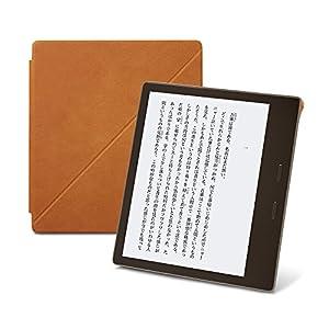 Amazon Kindle Oasis (Newモデル)用レザーカバー サドルタン