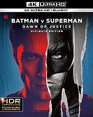 バットマン vs スーパーマン ジャスティスの誕生 アルティメット・エディション アップグレード版 (4K ULTRA HD&ブルーレイセット)(2枚組)[4K ULTRA HD + Blu-