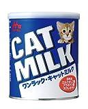 ワンラック (ONE LAC) キャットミルク 270g