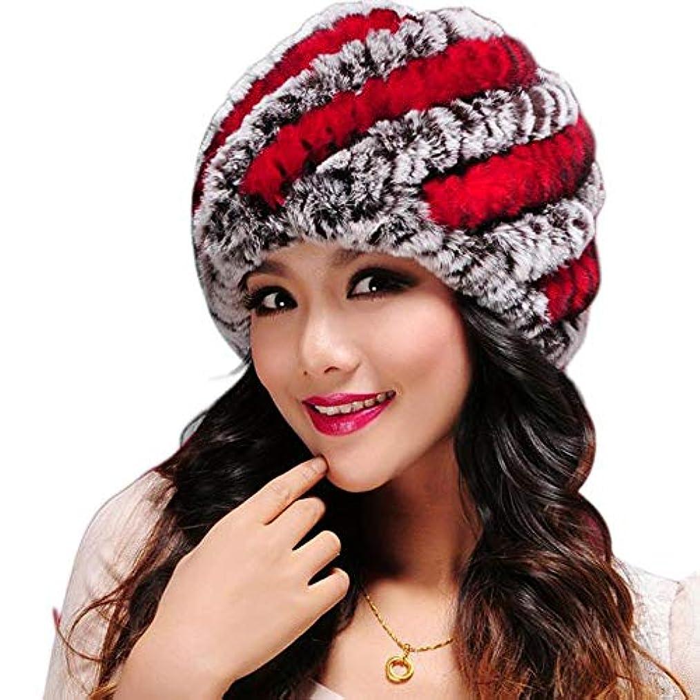 臨検再撮り逃れるRacazing Hat 選べる5色 編み物 レックスウサギの髪 ニット帽 ストライプ 防寒対策 通気性のある 防風 ニット帽 暖かい 軽量 屋外 医療用帽子 スキー 自転車 クリスマス Unisex Cap 男女兼用 (レッド)