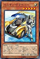 遊戯王 ETCO-JP034 ユニオン・ドライバー (日本語版 ノーマル) エターニティ・コード