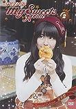 竹達彩奈のMy Sweets Home vol.2<豪華盤>[MESV-0052][DVD]