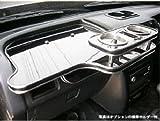 S200ハイゼットトラック前期 フロントテーブル ブラック 携帯ホルダー中央 ブラックシルバー