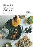 ダルマ手編糸 ミニブック 暮らしの雑貨 Knit 2015/2016 Fall&Winter KN06