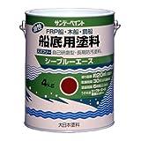 サンデーペイント シーブルーエース 船底用塗料 4kg レッド