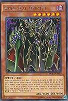 遊戯王 DUEA-KR040 黒魔導戦士 ブレイカー (韓国語版 レア) ザ・デュエリスト・アドベント