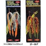 お買得品 鯛ラバスペアセット 2個入り ケイムラ夜光/ケイムラオレンジ